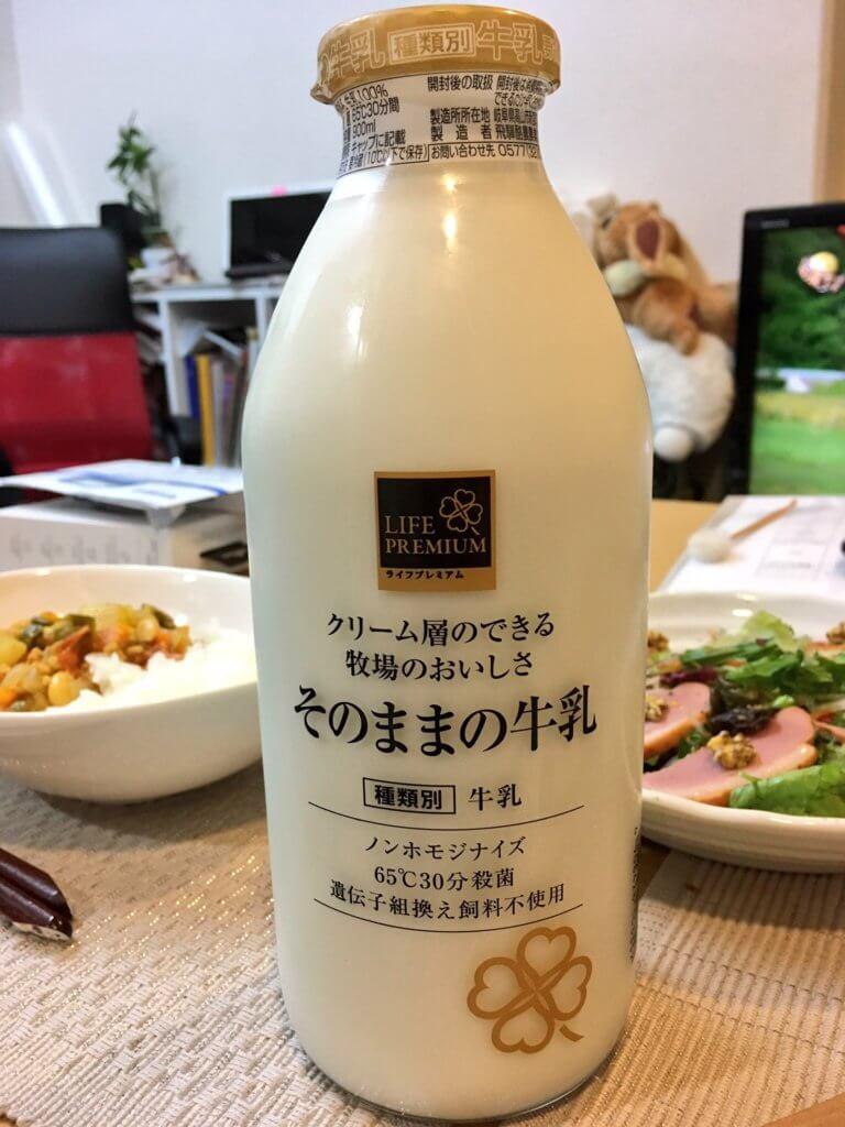 プレミアムライフ牛乳