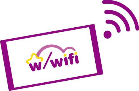 w/WiFiルーター