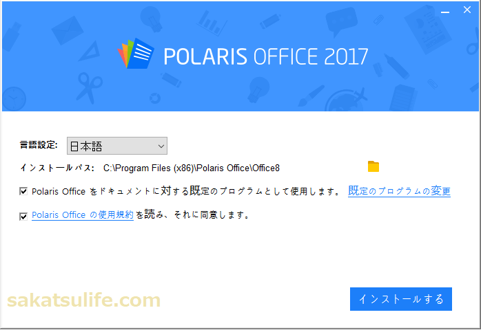 POLAROS OFFICE